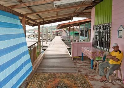 Kampung Ayera, Bandar Seri Begawan