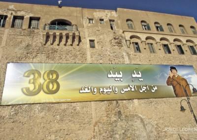 Castillo Rojo, Tripoli